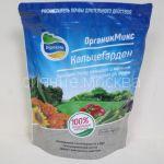 OrganikMiks-KalceGarden-1-3-kg