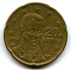 Греция 20 евроцентов 2002
