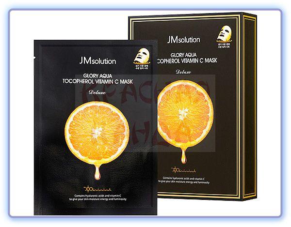 Ультратонкая маска для выравнивания тона с витамином С и пептидами JMsolution