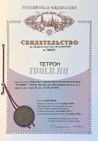ТЕТРОН УПУ-20М Универсальная пробойная установка 20кВ AC, 20кВ DC фото