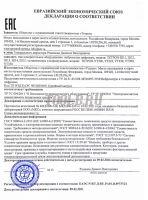 ТЕТРОН-Ш14 Виброметр цифровой со встроенным датчиком декларация о соответствии фото