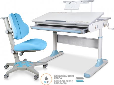 Комплект Mealux парта Edmonton Multicolor Lite с полкой + кресло ErgoKids Jasper Duo
