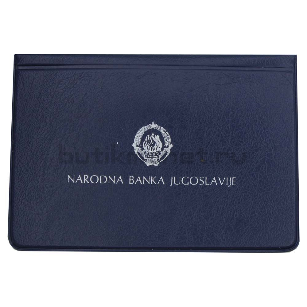 100 динаров 1987 Югославия 200 лет со дня рождения Вука Караджича