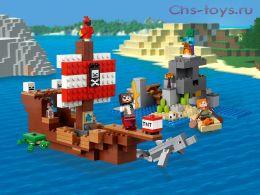 Конструктор Lari Мой Мир Приключения на пиратском корабле 11170 21152) 404 дет