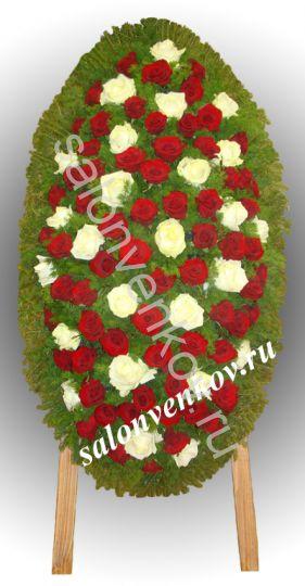 Элитный траурный венок из живых цветов №100, РАЗМЕР 100см,120см,140см,170см