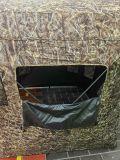 Шатер для охоты HY904 146x146x160 камуфляж