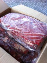 Говядина без кости толстый край Колумбия от 8 кг