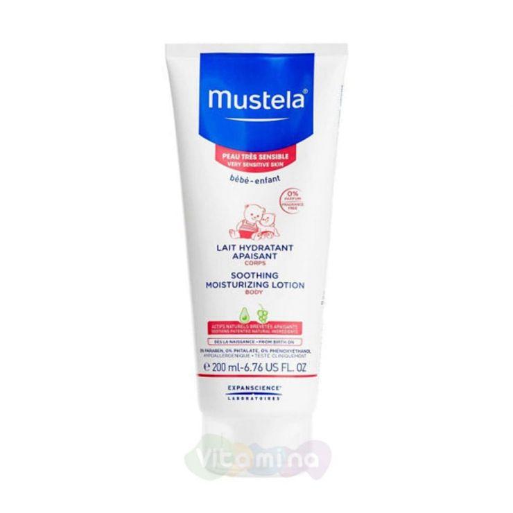 Mustela Мустела 9 месяцев молочко для тела увлажняющее, 200 мл