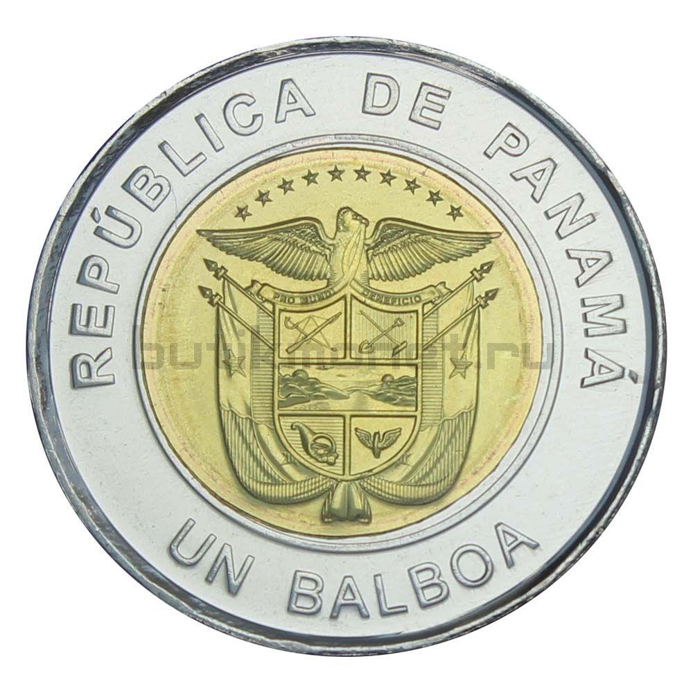 1 бальбоа 2019 Панама