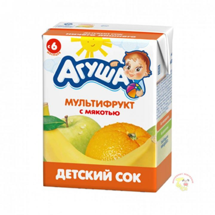 Сок Агуша 200 мл мультифрукт с мяк. б/с