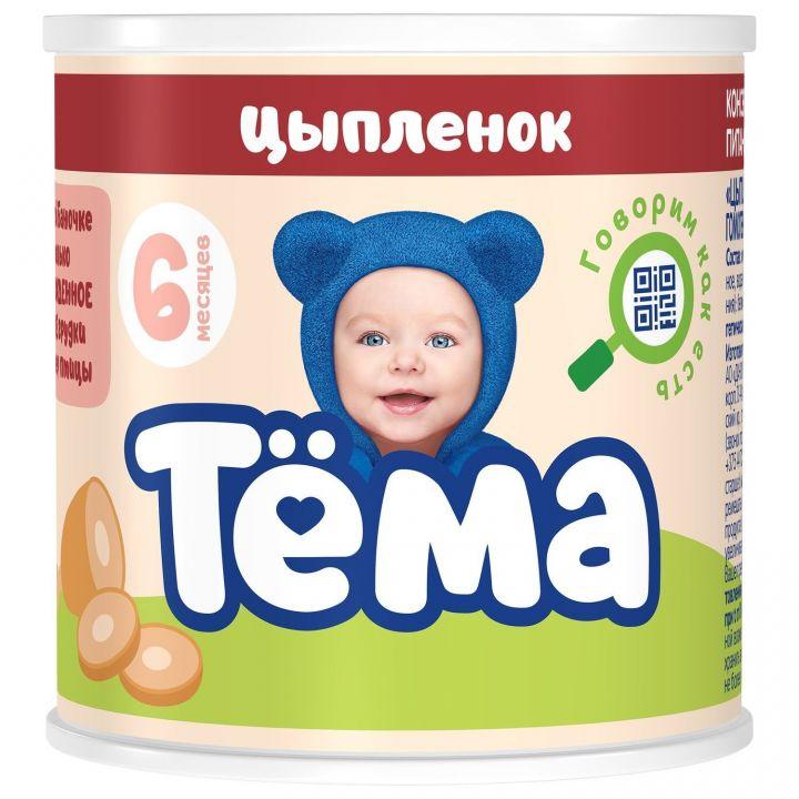 Пюре Тёма 100г Цыпленок ж/б
