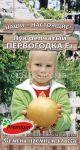 Luk-repchatyj-Pervogodka-F1-Premium-Sids