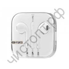 Гарнитура (науш.+микр.) для сотов. (аналог Apple EarPods) белые MRM-POWER (Original) хорошие отзывы