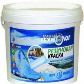 Резиновая Краска Главный Технолог 2.4 кг Латекс-Акрилатная, Универсальная, без Запаха для Внутренних и Наружных Работ
