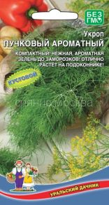 Укроп Пучковый Ароматный (Уральский Дачник)