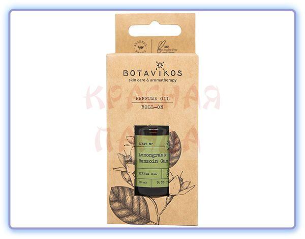 Botavikos Парфюмированное масло Лемонграсс-Бензойная смола