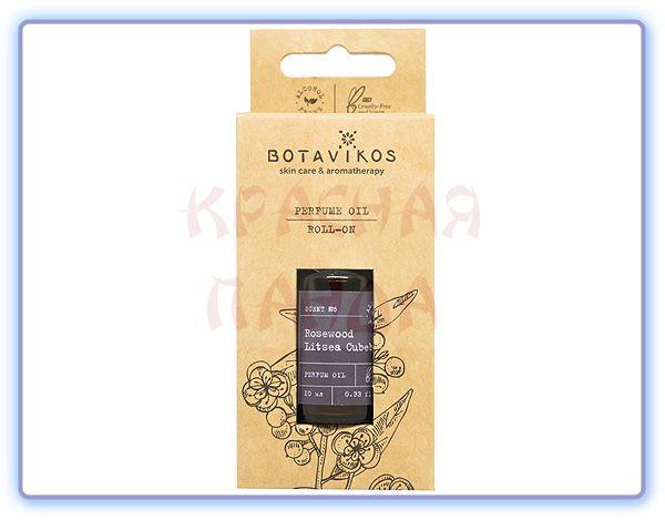 Botavikos Парфюмированное масло Розовое дерево-Литсея Кубеба