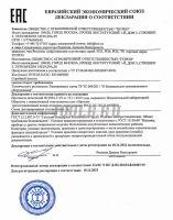 РСВ-5-1 Реостат сопротивления высокой мощности 4 Ом 50 А декларация о соответствии фото