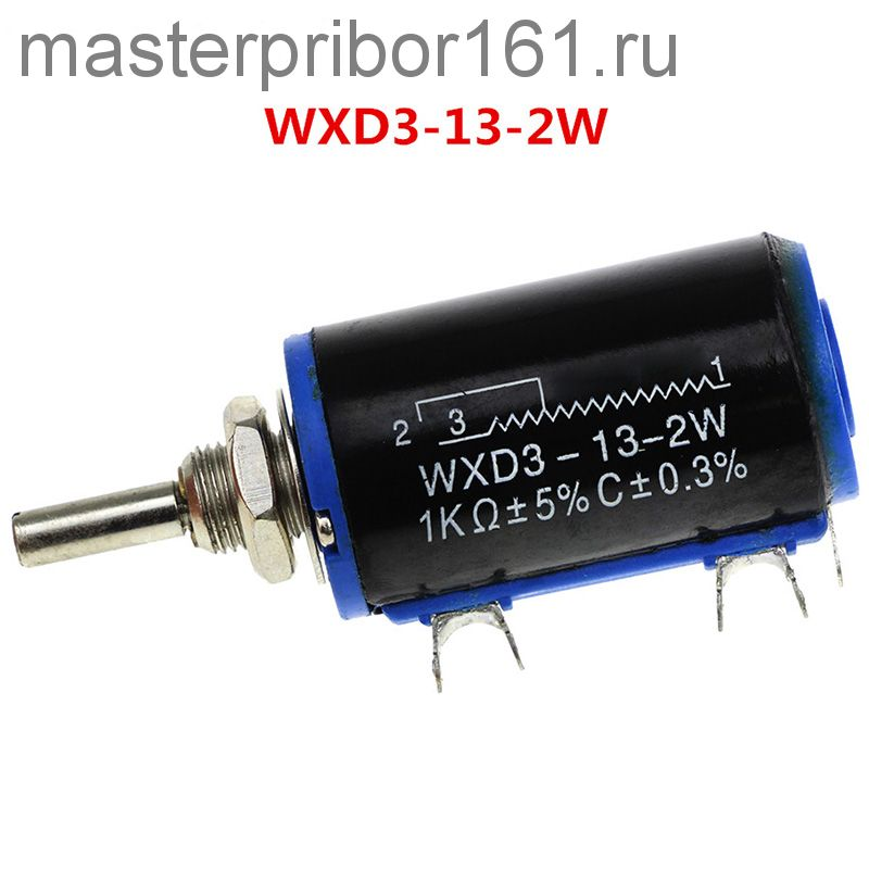 Потенциометр многооборотный WXD3-13  3.3 кОм