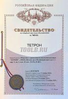 ТЕТРОН РСП-3-1 Реостат сопротивления 4300 Ом 0,26 А фото