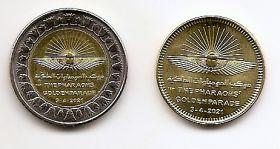 Золотой парад фараонов Набор монет(1 фунт и 50 пиастров) Египет 2021