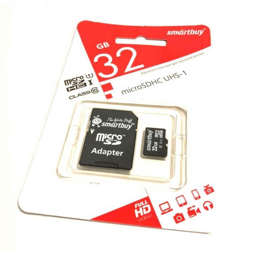 Карта памяти microSDHC 32Gb SmartBuy, Class10 в комплекте с адаптером