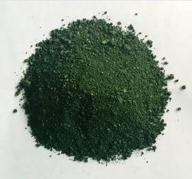 Нафтоловый зеленый Б, 50 гр