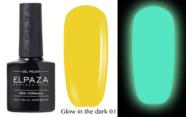 ELPAZA гель-лак GLOW IN THE DARK (светящиеся в темноте) 001, 10 мл.
