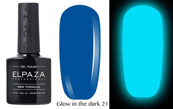 ELPAZA гель-лак GLOW IN THE DARK (светящиеся в темноте) 021,  10 мл.