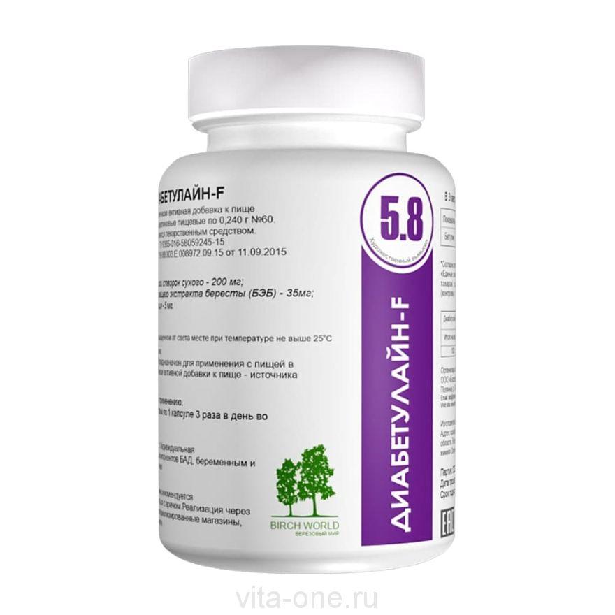 ДИАБЕТУЛАЙН F с бетулином при диабете Способствует нормализации уровня сахара в крови 60 капсул