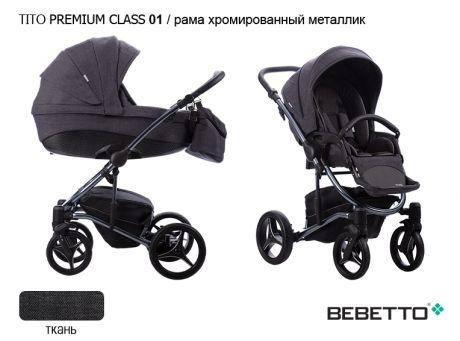 Коляска 3 в 1 Bebetto Tito Premium Class