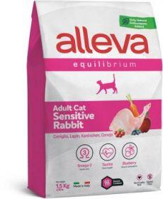Alleva Equilibrium Sensitive Rabbit (Аллева Эквилибриум Сенситив с кроликом) для кошек