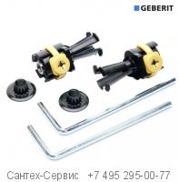 597216000 Комплект крепления Geberit Group для подвесного унитаза