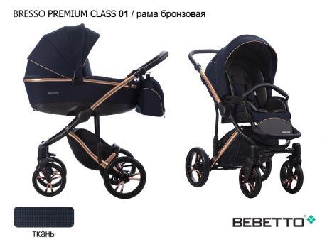 Коляска 3 в 1 Bebetto Bresso Premium Class