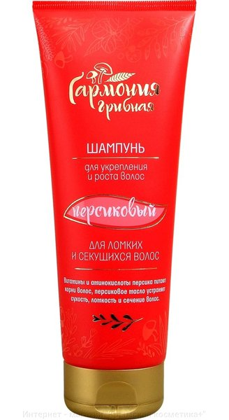 Шампунь для волос Персиковый Гармония Грибная Венец Сибири 250 мл