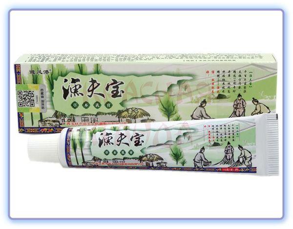 Мазь Юфу Баоцао Бэньжу (сокровище рыбака) для лечения кожных заболеваний