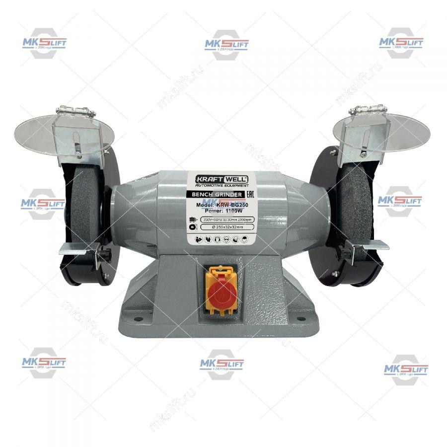Заточной станок 250 мм KraftWell арт. KRW-BG250