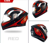 Мотошлем YM-832 Graphics черно-красный