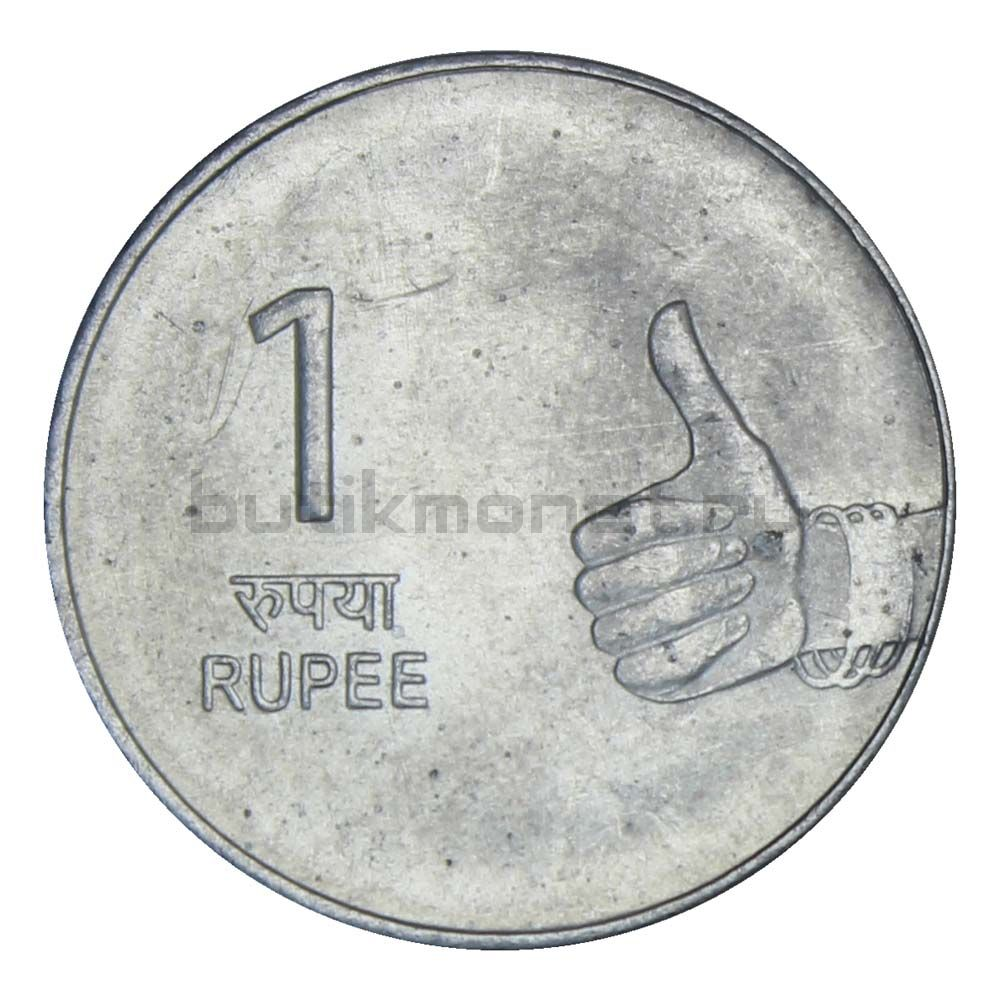1 рупия 2009 Индия