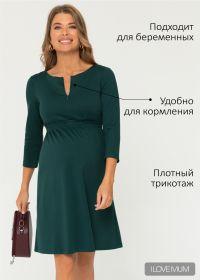 """Платье """"Алиша"""" для беременных и кормящих; изумруд"""