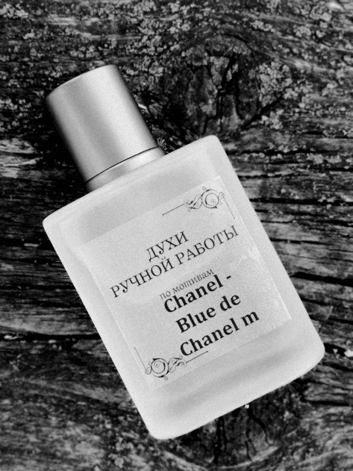 ~Духи Blue de Chanel  (m) ~