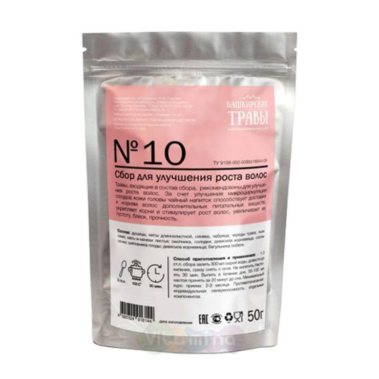 """Biopractika Чайный напиток №10 """"Сбор для улучшения роста волос"""", 50 гр"""