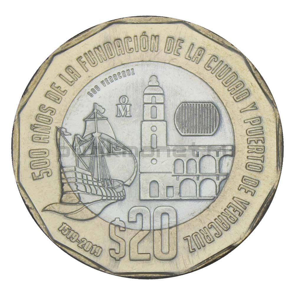 20 песо 2019 Мексика 500 лет основанию порта Веракрус