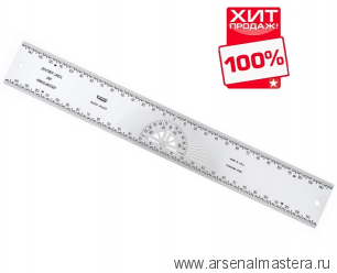 Разметочная линейка плоская высокой точности с угломером 300 мм Incra CNT300M ХИТ!