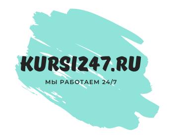 [Андрей Парабеллум, Николай Мрочковский] Безжалостный менеджмент