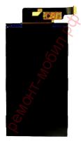 Дисплей для Sony Xperia C ( C2305 / S39h )