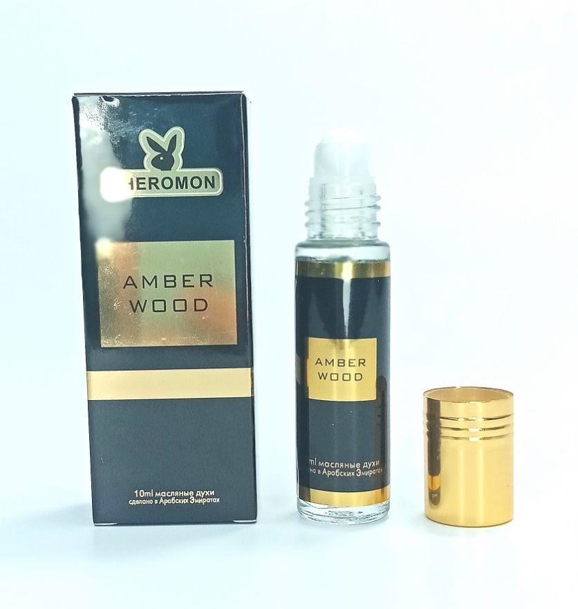 Масляные духи с феромонами Ajmal Amber Wood 10ml