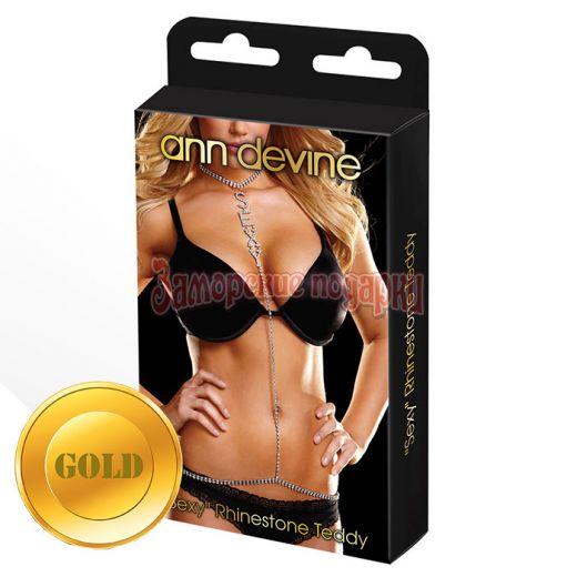 Золотистое украшение на тело Sexy