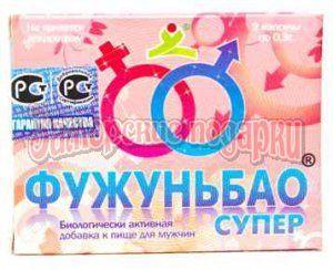 """БАД для мужчин """"Фужуньбао супер"""" - 2 капсулы (0,3 гр.)"""