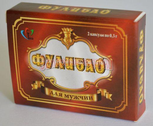 """БАД для мужчин """"Фулибао"""" - 2 капсулы (0,3 гр.)"""
